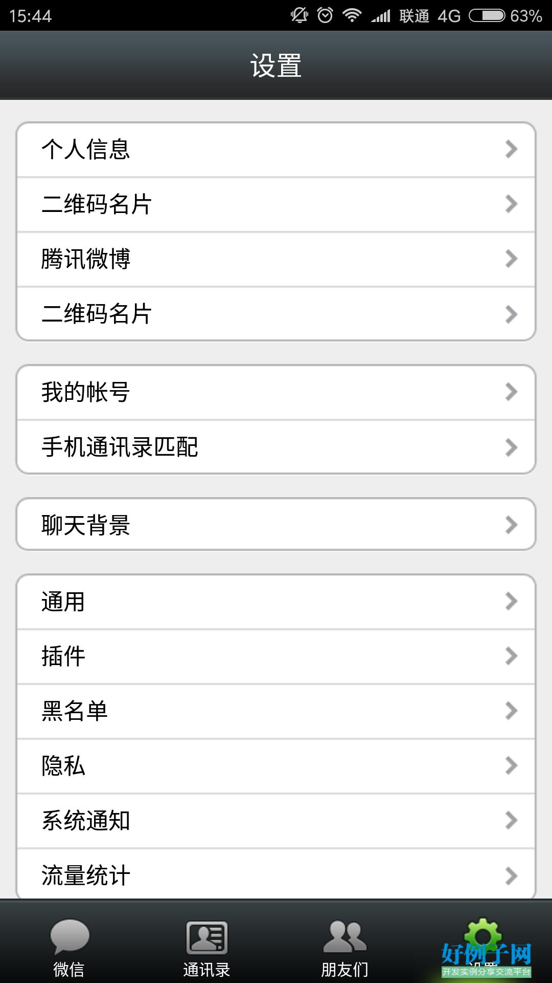 agile java 中文 版 pdf