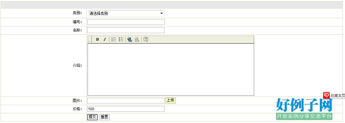 成绩分析系统 网站源码下载_网站信息发布系统源码 (https://www.oilcn.net.cn/) 综合教程 第3张