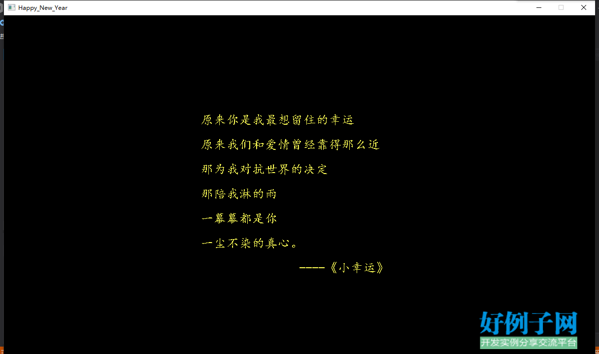 the c programming language 中文 版 下载